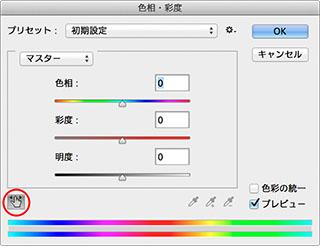 img_soft_color02_13.jpg