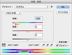 img_soft_color02_15.jpg