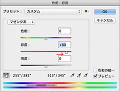 img_soft_color02_17.jpg