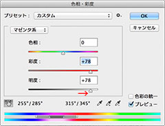 img_soft_color02_19.jpg