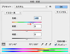 img_soft_color02_22.jpg