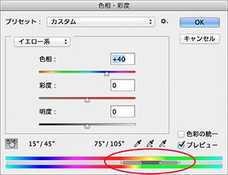 img_soft_color02_24.jpg