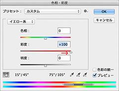 img_soft_color02_25.jpg