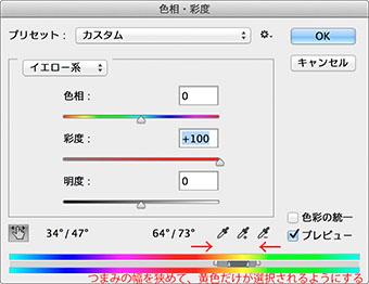img_soft_color02_27.jpg