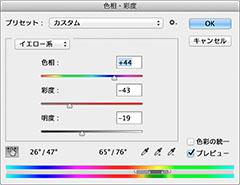 img_soft_color02_29.jpg