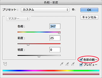 img_soft_color02_31.jpg