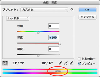img_soft_color02_34.jpg