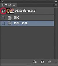img_soft_color02_38.jpg