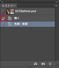 img_soft_color02_39.jpg