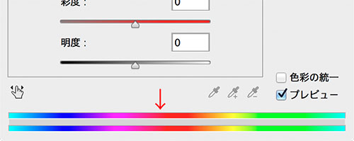 img_soft_color02_43.jpg