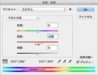 img_soft_color02_45.jpg