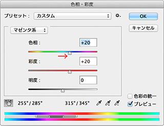img_soft_color02_47.jpg