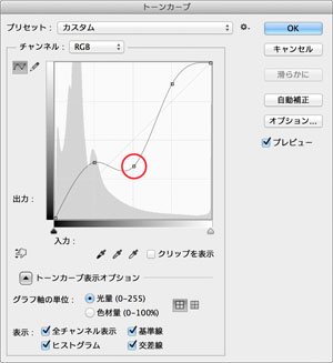 img_soft_color04_09.jpg