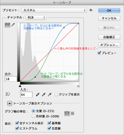 img_soft_color04_10.jpg
