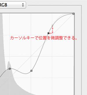 img_soft_color04_12.jpg