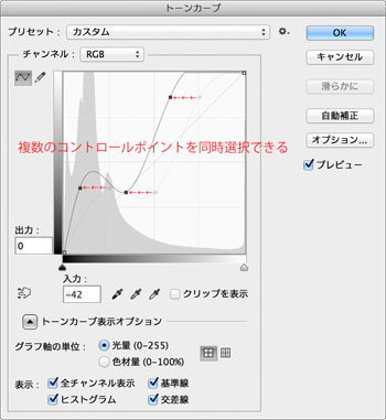 img_soft_color04_14.jpg