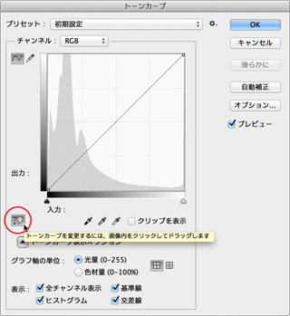 img_soft_color04_15.jpg
