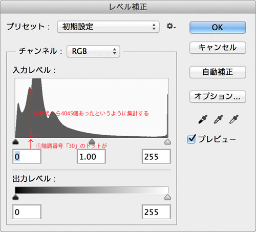 img_soft_color04_24.jpg
