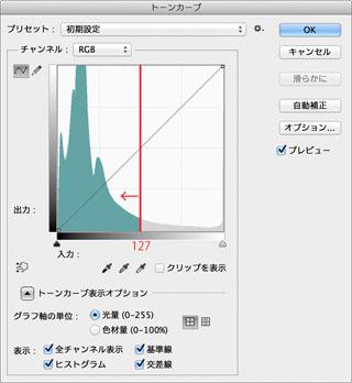 img_soft_color04_26.jpg