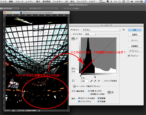 img_soft_color05_12.jpg