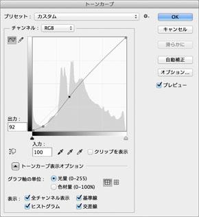 img_soft_color05_40.jpg