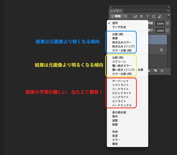 img_soft_color09_19.jpg