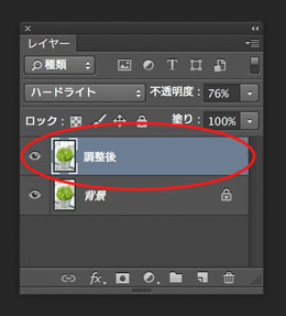 img_soft_color09_26.jpg