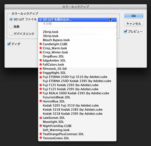 img_soft_color09_29.jpg