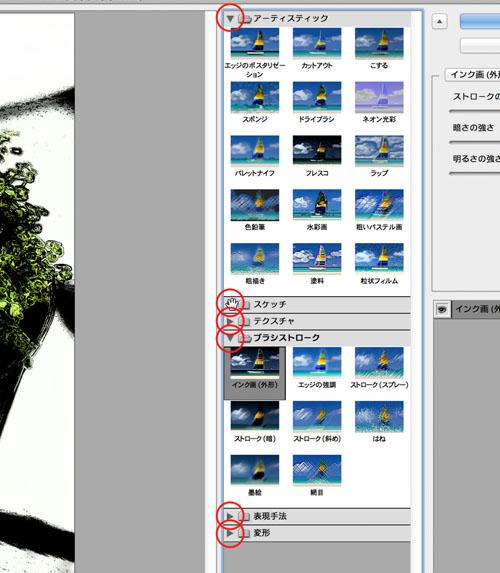 img_soft_color09_39.jpg