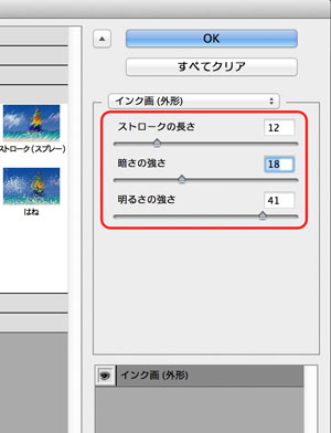img_soft_color09_40.jpg