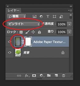 img_soft_color09_57.jpg