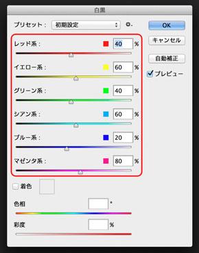 img_soft_color09_67.jpg