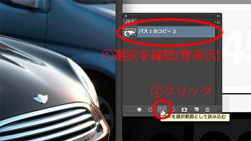 img_soft_color12_51.jpg