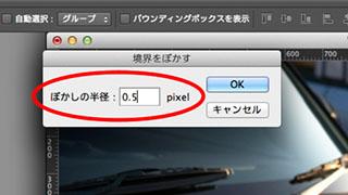 img_soft_color12_54.jpg