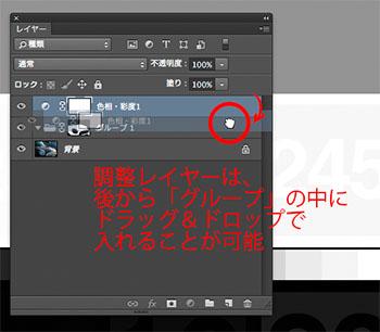 img_soft_color12_57.jpg