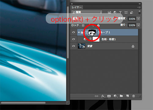 img_soft_color12_61.jpg