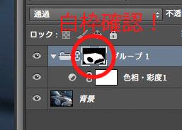 img_soft_color12_62.jpg