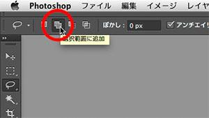 img_soft_color12_64.jpg