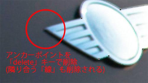 img_soft_color13_04.jpg