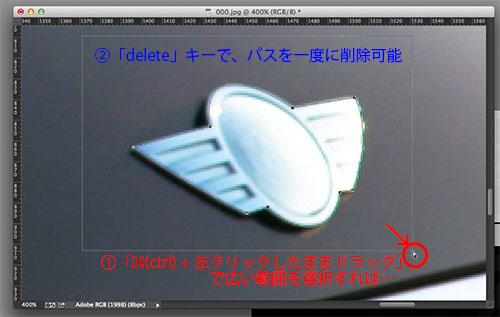 img_soft_color13_05.jpg