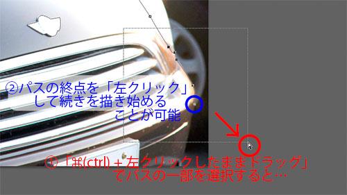 img_soft_color13_12.jpg