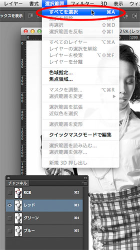 img_soft_color14_07.jpg