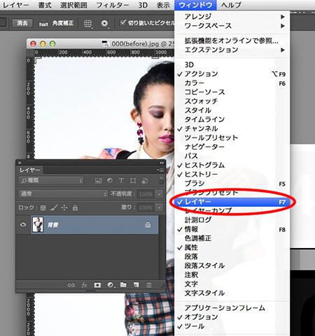 img_soft_color14_10.jpg