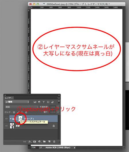 img_soft_color14_13.jpg