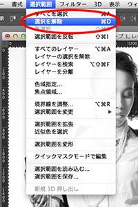 img_soft_color14_15.jpg