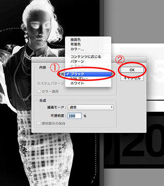 img_soft_color14_20.jpg