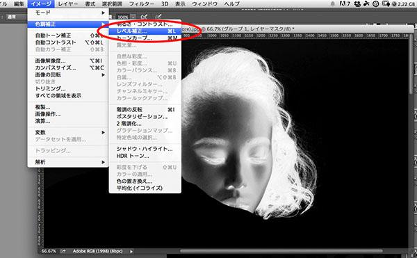 img_soft_color14_23.jpg