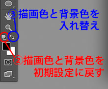 img_soft_color14_26a.jpg