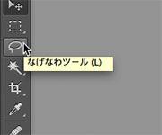 img_soft_color14_29.jpg