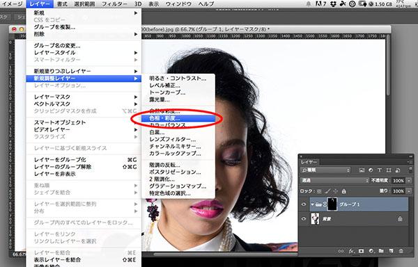 img_soft_color14_34.jpg